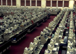 all-watched-over-by-machines-of-love-and-grace-1080