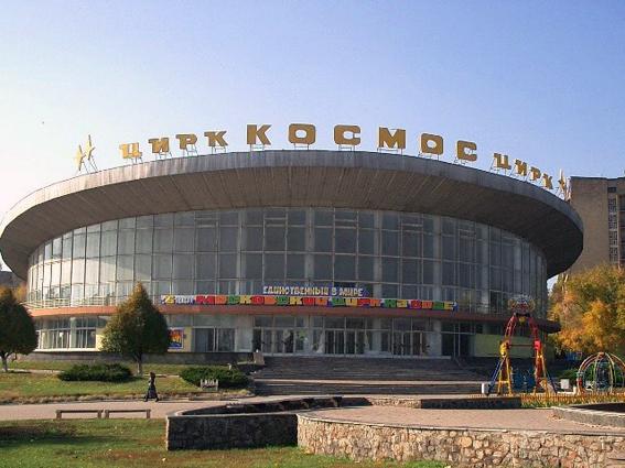 Circo de Donetsk de 1969.