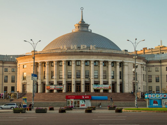Circo de Kiev de 1960, arquitecto V. Zhukov